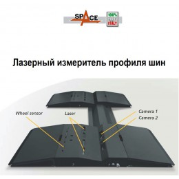 Стенд измерения и контроля глубины протектора шин для активной приёмки
